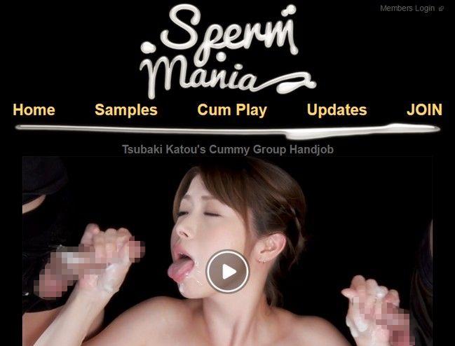 SpermMania スペルママニア 有料アダルト動画サイト 比較 評価レビュー