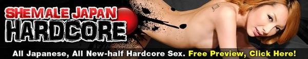 TGirlJapanHardcore シーメールジャパンハードコア 有料アダルト動画サイト 比較 評価レビュー