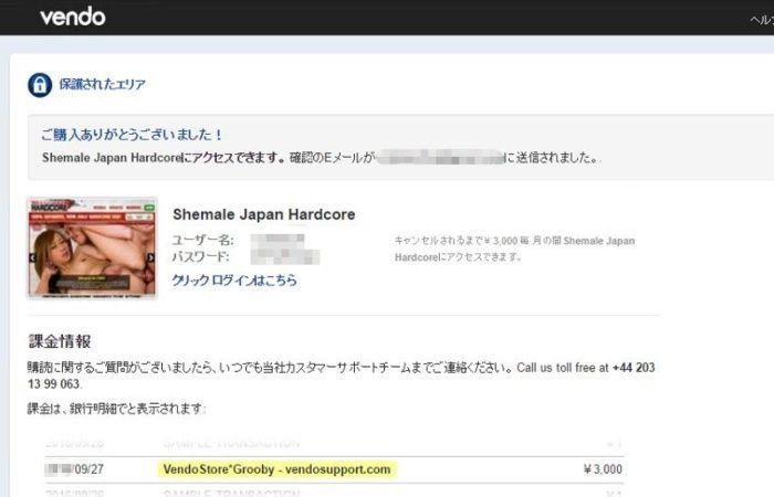 TGirlJapanHardcore シーメールジャパンハードコア SHEMALEJAPANHARDCORE ニューハーフ 無修正動画 入会方法