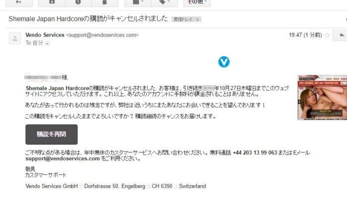 TGirlJapanHardcore シーメールジャパンハードコア SHEMALEJAPANHARDCORE ニューハーフ 無修正動画 退会方法