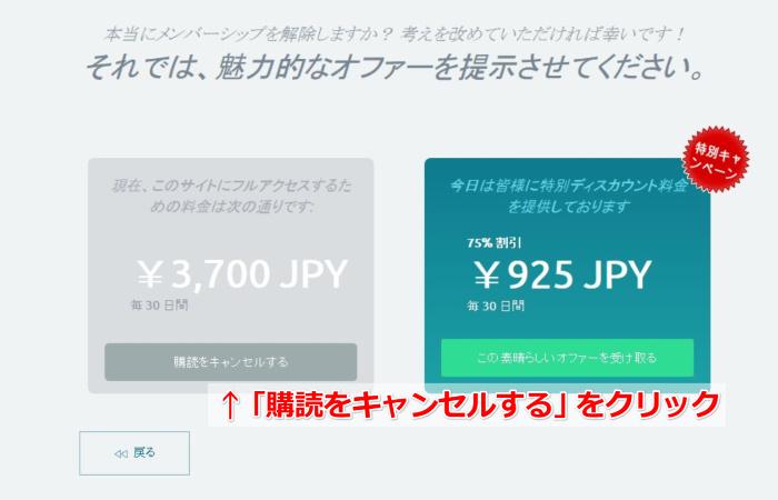 TGirlJapan  ティーガールジャパン ニューハーフ 無修正動画 退会方法