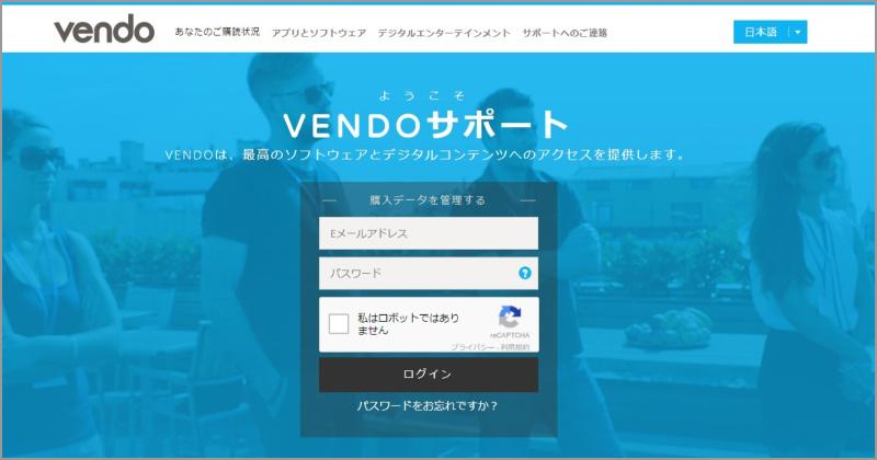 TranSexJapan.com ニューハーフ 無修正動画 退会方法
