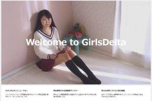 GirlsDelta ガールズデルタ 有料アダルト動画サイト 比較 評価レビュー