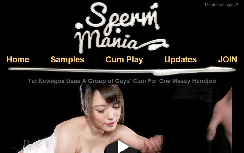 SpermMania スペルママニア スパームマニア 入会方法