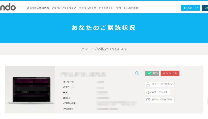 TokyoFaceFuck 東京フェイスファック 東京強制フェラ 退会方法