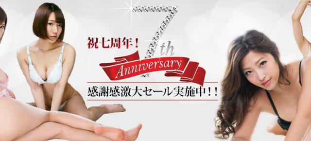 【9/10まで】HEYZOが最大50ドルオフとなる入会割引キャンペーンを実施中!