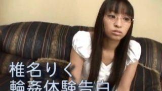 椎名りく カリビアンコム 輪姦体験告白 無修正動画