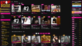 PEEP-SPOT(ピープスポット) 盗撮 のぞき エロ動画サイト アダルト動画 有料 比較 評価 レビュー
